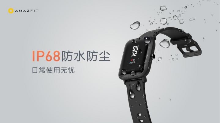 آموزش تغییر زبان ساعت هوشمند Amazfit شیائومی از چینی به انگلیسی