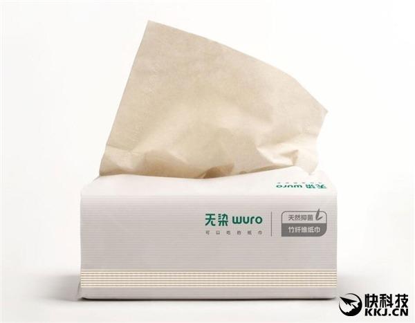 شیائومی دستمال کاغذی بامبو ضد باکتری Wuro را روانه بازار می کند