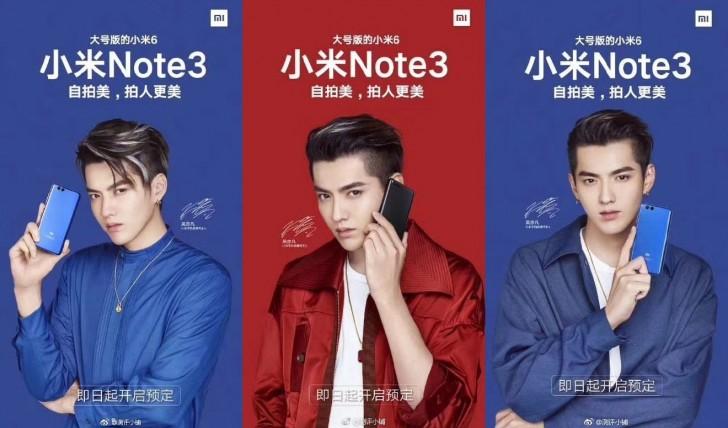 رسما عنوان شد: گوشی Mi Note 3 شیائومی از Mi 6 بزرگتر خواهد بود