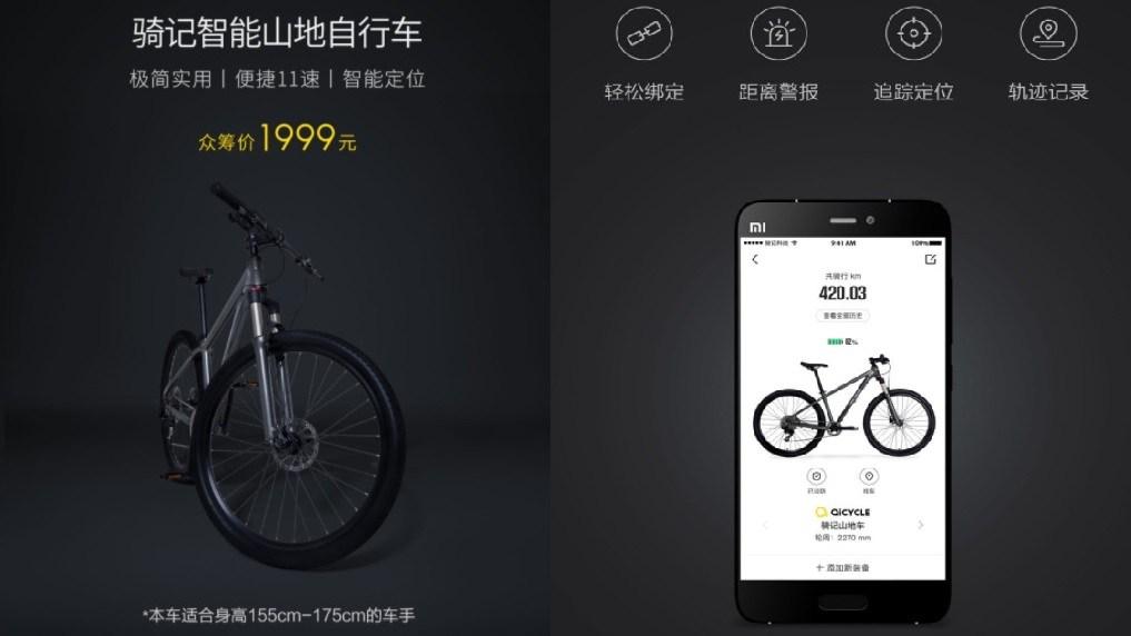 دوچرخه Mi Qicycle شیائومی به گوشی هوشمند اندروید متصل می شود