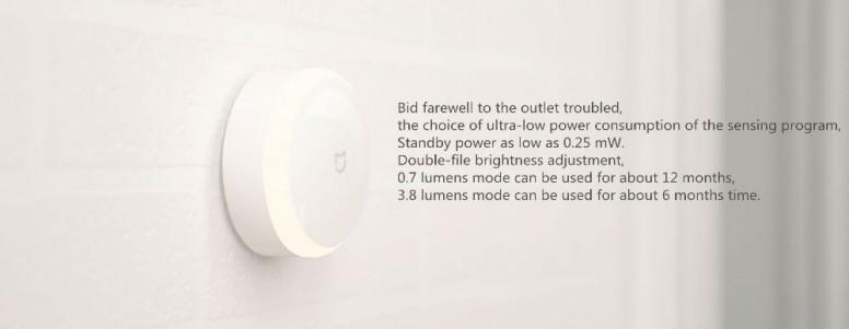 لامپ شب Mi شیاومی با سنسور تشخیص حرکت معرفی شد