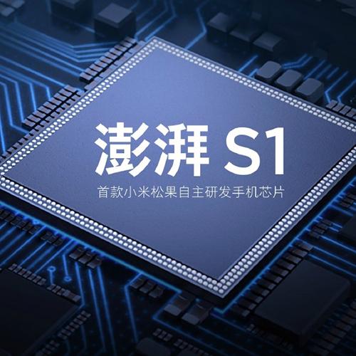 معرفی اولین پردازنده شیائومی با نام Pinecone S1