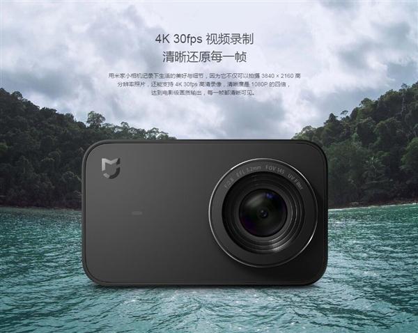 دوربین کامپکت ۴K میجیای شیائومی رسما عرضه شد