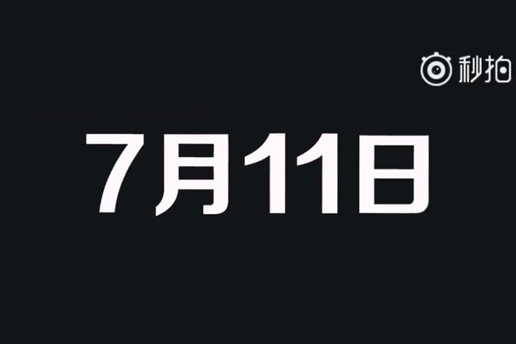 شیائومی روز سه شنبه یک پرچمدار اندرویدی رونمایی خواهد کرد