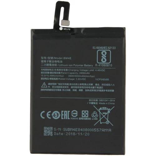 باتری موبایل شیائومی مدل (Poco F1 (BM4E