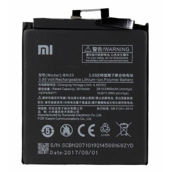 باتری موبایل شیائمی مدل (Mi 5C (BN20