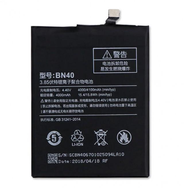 باتری موبایل شیائومی مدل (Redmi 4 (BN40