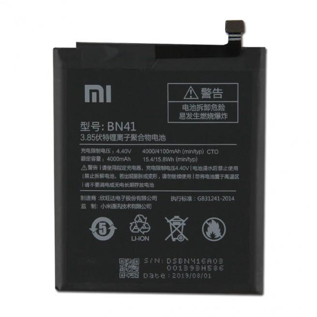 باتری موبایل شیائومی مدل (Redmi Note 4 (BN41
