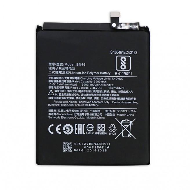 باتری موبایل شیائومی مدل (Redmi 7 (BN46