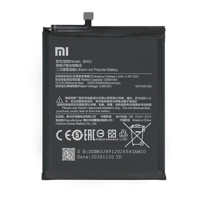 باتری موبایل شیائومی مدل (Mi 8 Lite (BM3J