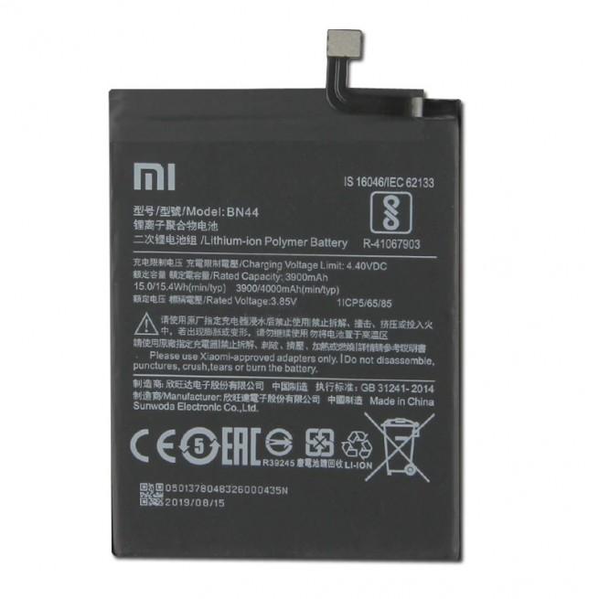 باتری موبایل شیائومی مدل (Redmi 5 Plus (BN44