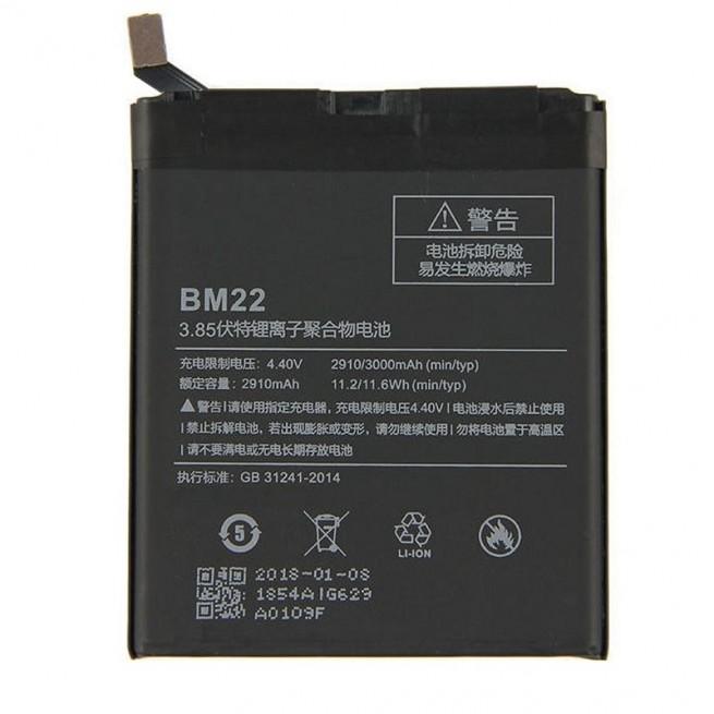 باتری موبایل شیائومی مدل (Mi 5 (BM22