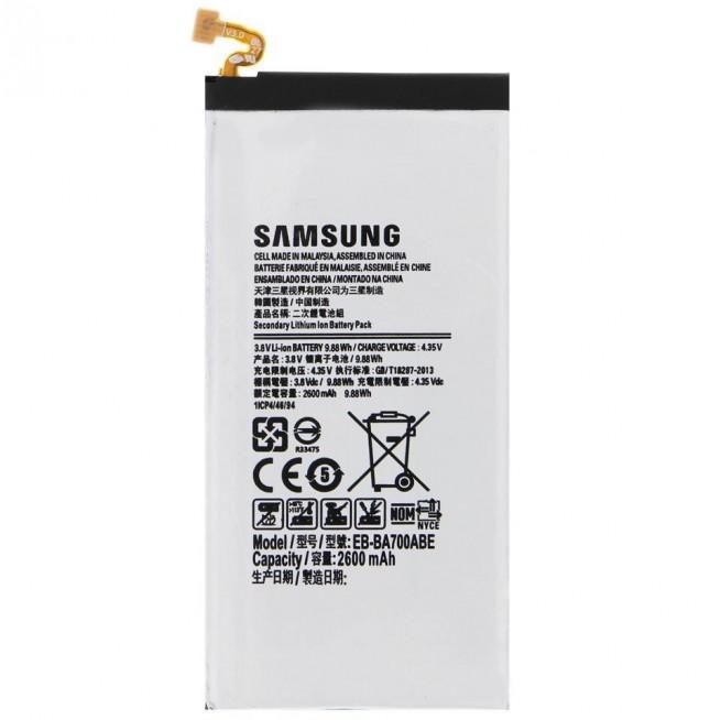 باتری موبایل سامسونگ مدل Galaxy A7