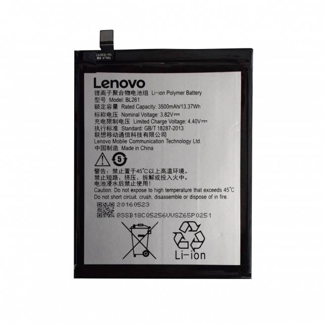 باتری موبایل لنوو مدل K5 Note