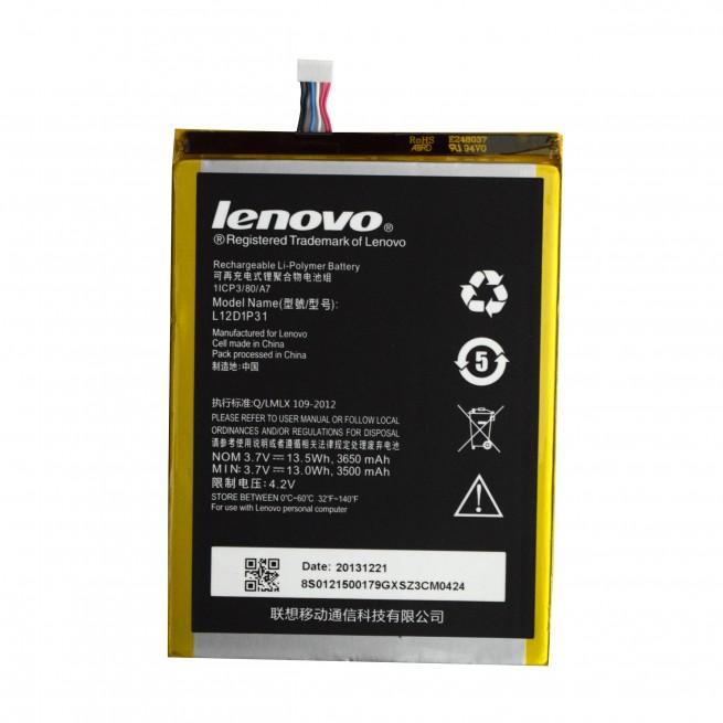 باتری تبلت لنوو مدل IdeaTab A3000