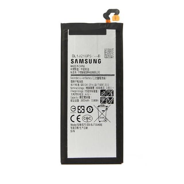 باتری موبایل سامسونگ مدل Galaxy J7 Pro
