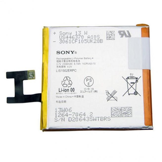 باتری موبایل سونی مدل Xperia Z
