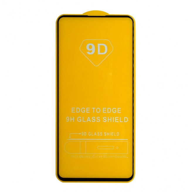 محافظ صفحه نمایش 9D مناسب برای سامسونگ Galaxy A71