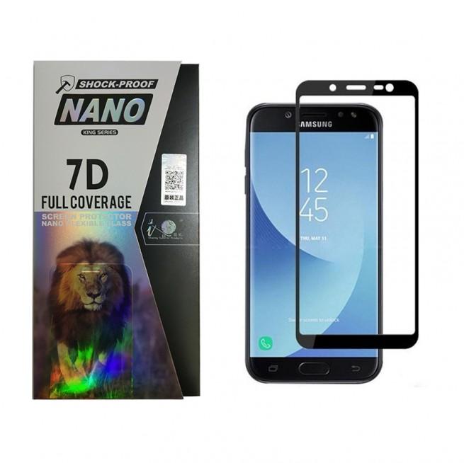 محافظ صفحه نمایش آی تاپ نانو 7D مناسب برای گوشی سامسونگ Galaxy J4