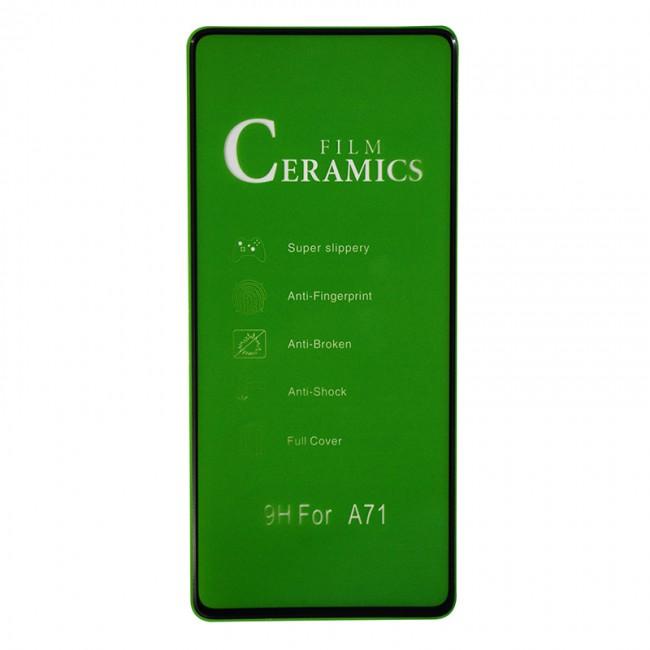 محافظ صفحه نمایش مدل Ceramic 9D مناسب برای گوشی سامسونگ Galaxy A71