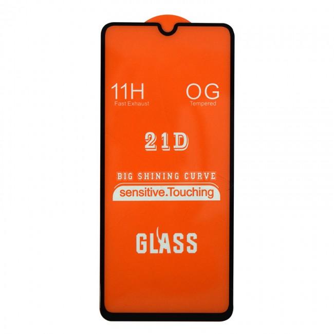 محافظ صفحه نمایش 21D مناسب برای سامسونگ Galaxy A70