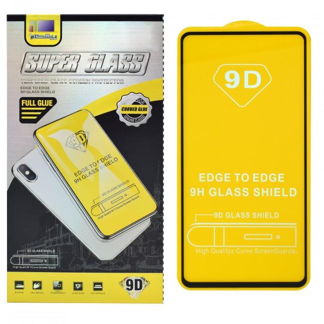 محافظ صفحه نمایش مدل Pishgam 9D مناسب برای سامسونگ Galaxy A51