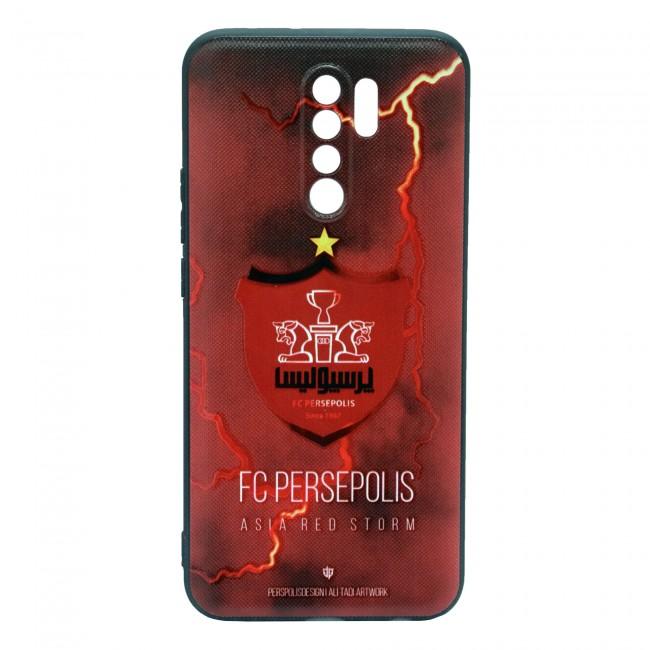 کاور مدل Painted P4 مناسب برای گوشی موبایل شیائومی Redmi 9