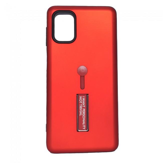 کاور مدل FAS-20 موبایل سامسونگ Galaxy M51