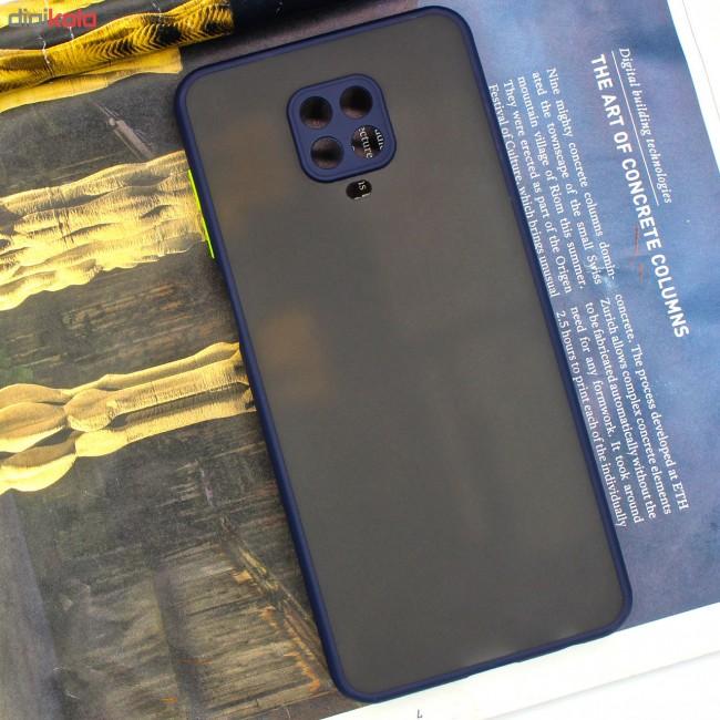 کاور MBC مناسب برای  موبایل شیائومی Redmi Note 9S / Note 9 Pro