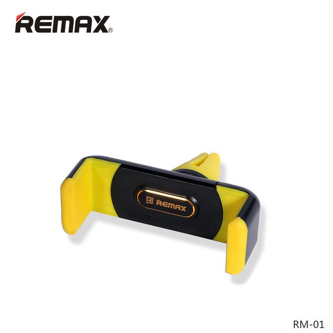 نگهدارنده گوشی ریمکس مدل RM-C01