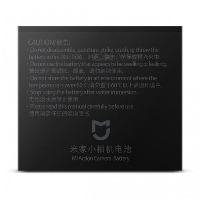 باتری دوربین شیائومی Xiaomi Mijia Mini Camera Battery