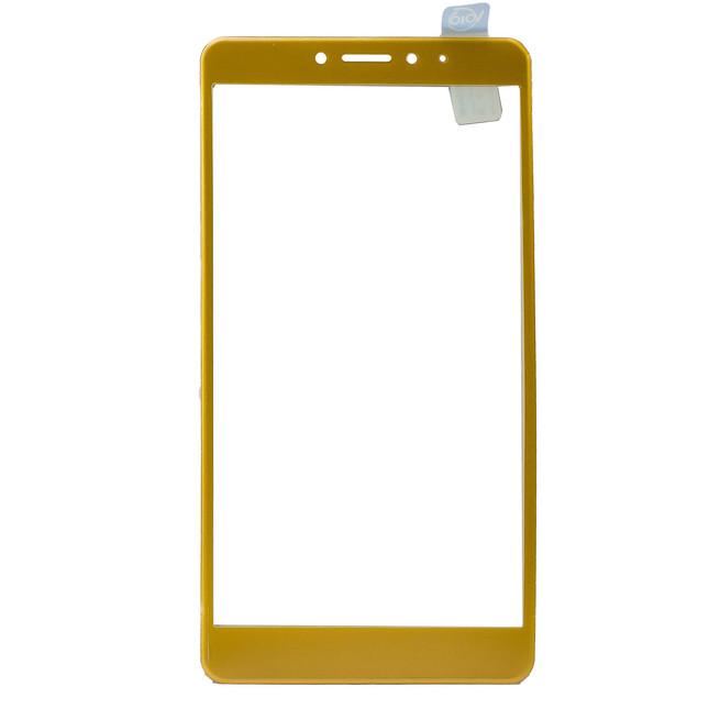 محافظ صفحه شیشه ای تمام چسب Xiaomi Mi Max 2 Full Frame Soft Bumper Glass