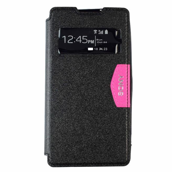 کیف محافظ Sony Xperia Z1 Pyramid