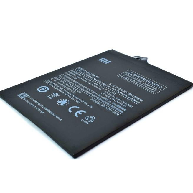 باتری موبایل شیائومی مدل Mi Max 2