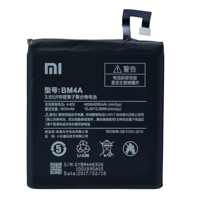 باتری موبایل شیائومی مدل (Redmi Pro (BM4A