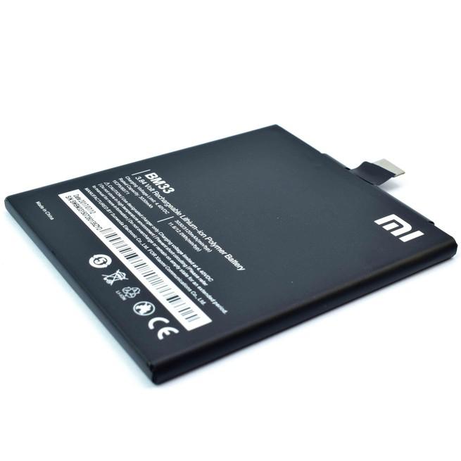 باتری موبایل شیائومی مدل (Mi 4i (BM33