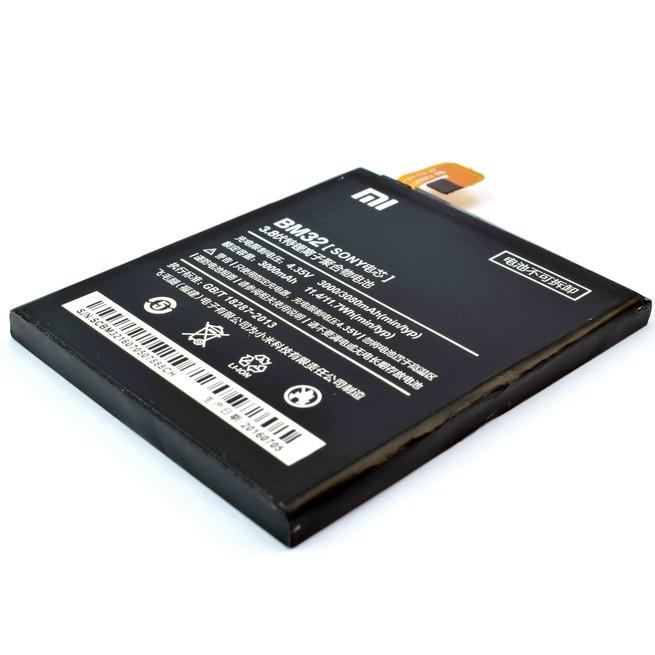 باتری موبایل شیائومی مدل (Mi 4 (BM32