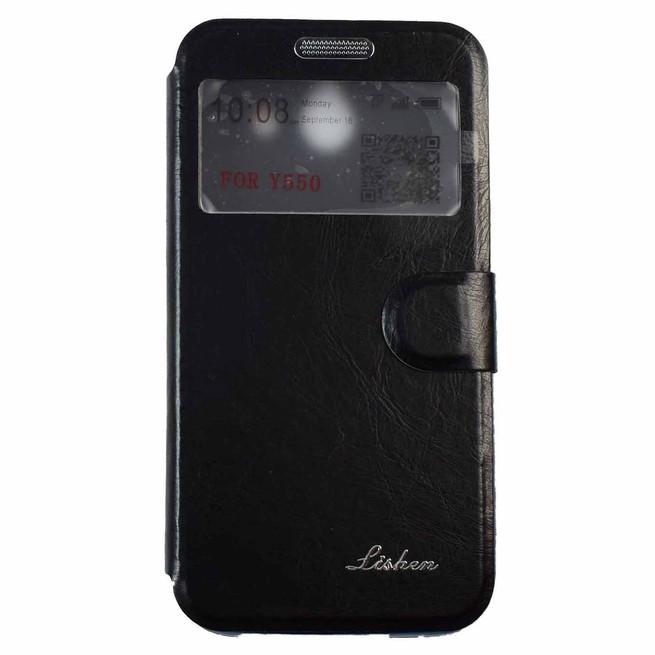 کیف محافظ Huawei Y540 Lishen کد 9/7