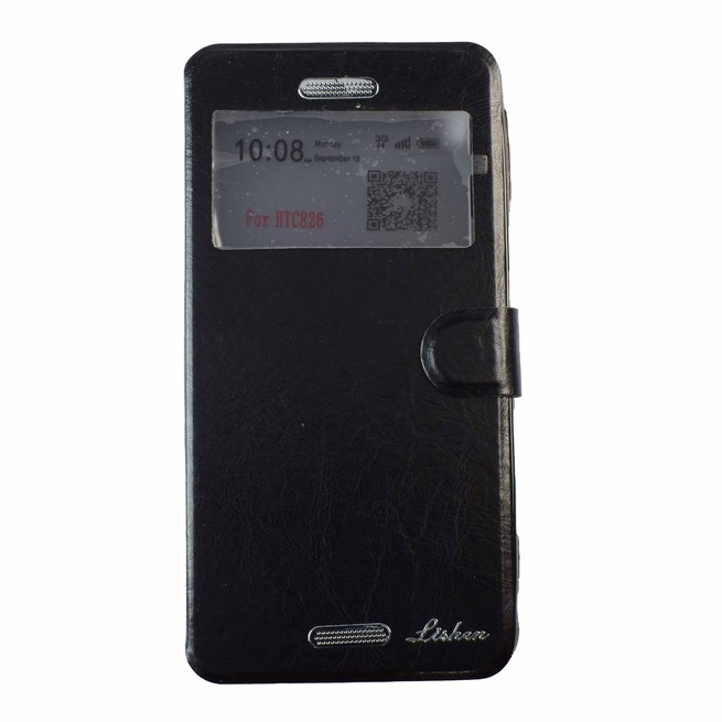 کیف محافظ HTC Desire 826 Lishen
