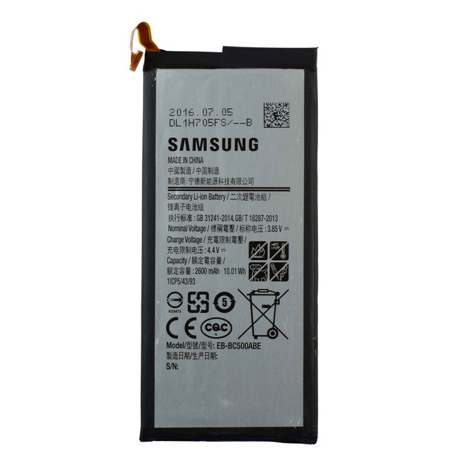 باتری موبایل سامسونگ مدل Galaxy C5