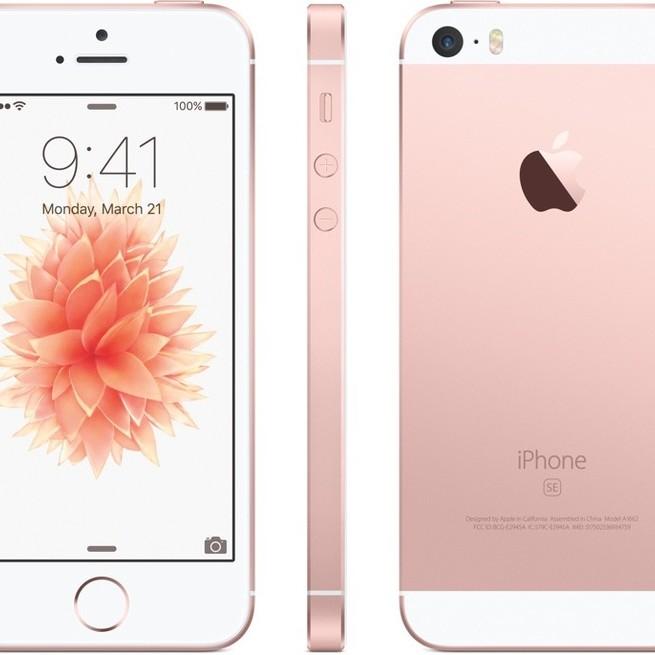 موبایل  iPhone SE 64GB