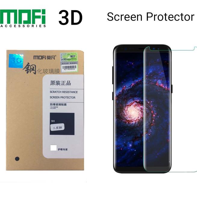 گلس سه بعدی موفی Mofi Glass Samsung Galaxy S8 Plus