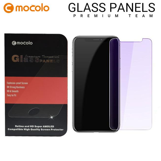 محافظ صفحه گلس ضد ماورای بنفش Mocolo Glass iPhone X