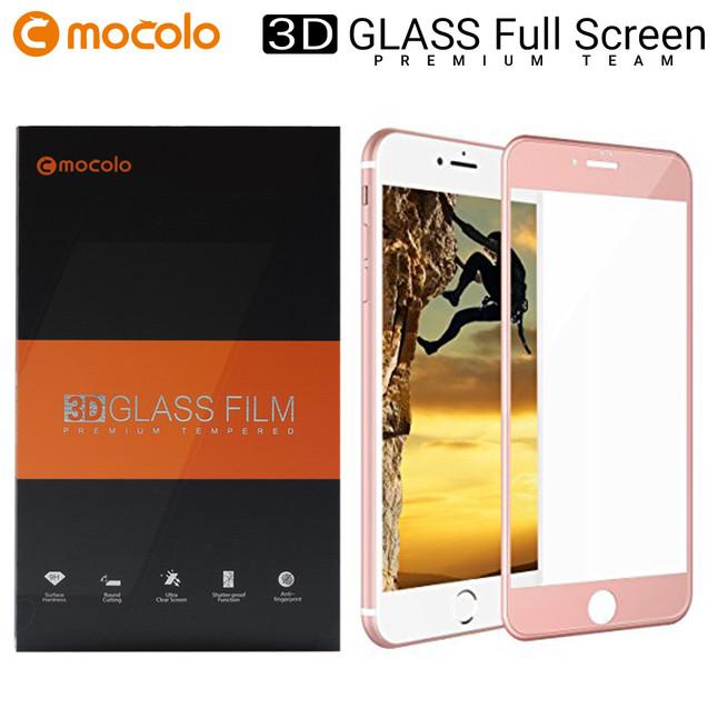 محافظ صفحه گلس فول فریم موکولو Mocolo Full Frame 3D Glass iPhone 8 Plus
