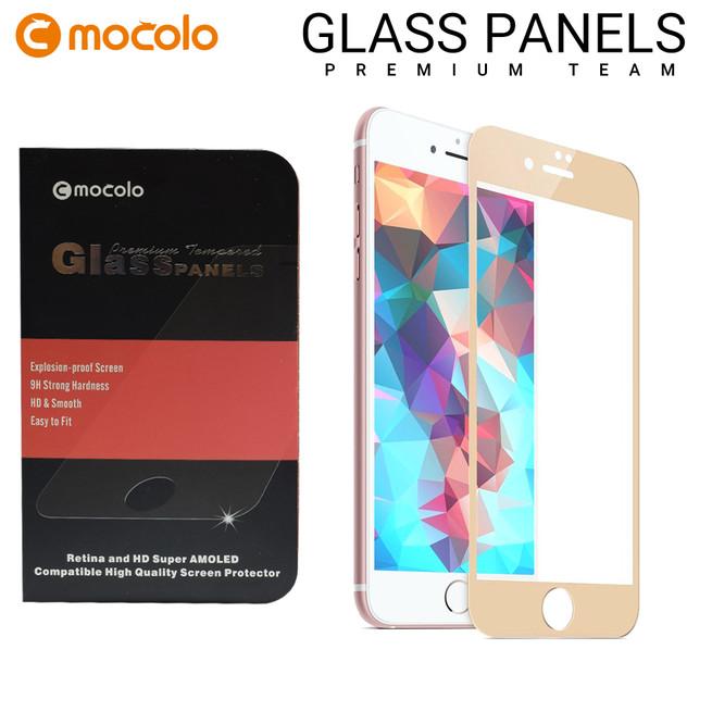 محافظ صفحه گلس فول فریم موکولو Mocolo Full Frame Glass iPhone 8 Plus