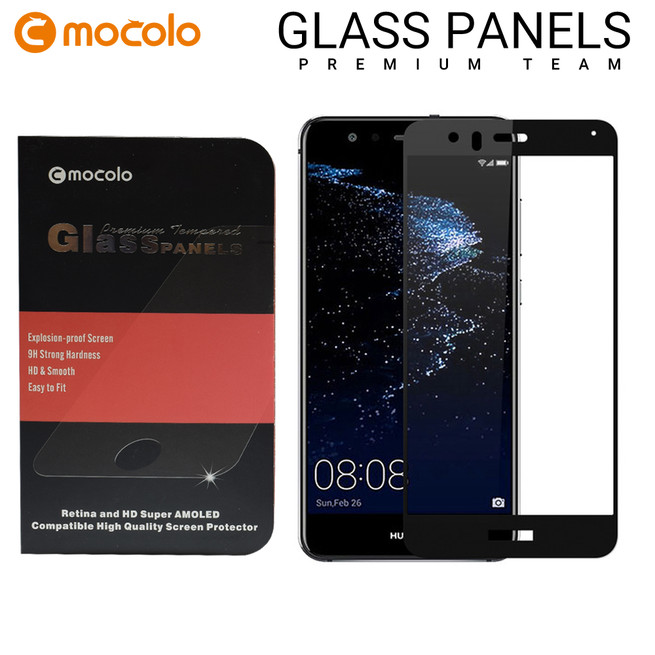 محافظ صفحه گلس فول فریم موکولو Mocolo Full Frame Glass Huawei P10 Lite