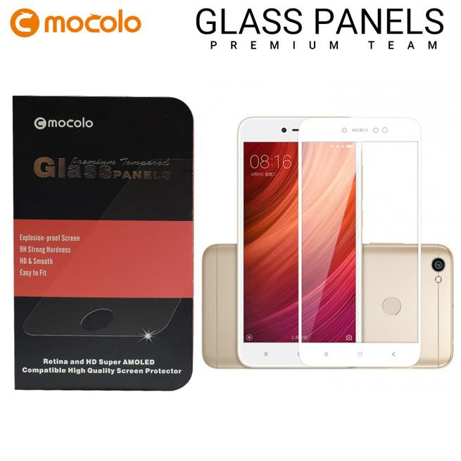 محافظ صفحه گلس فول فریم موکولو Mocolo Full Frame Glass Xiaomi Redmi Note 5A Prime