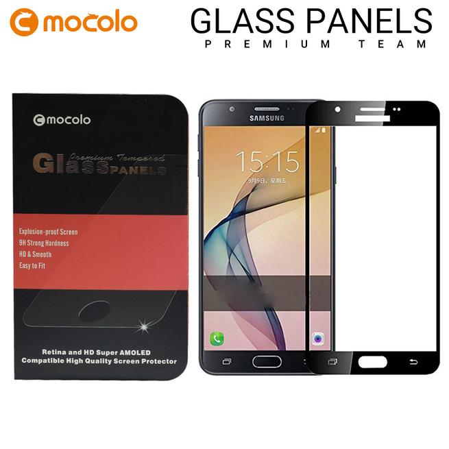 محافظ صفحه گلس فول فریم موکولو Mocolo Full Frame Glass Samsung Galaxy J7 Prime