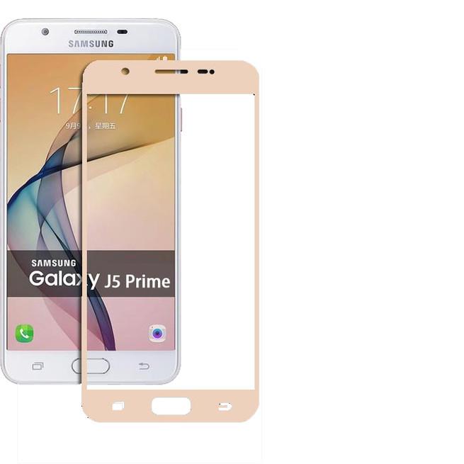 محافظ صفحه گلس فول فریم Full Frame Glass Samsung Galaxy J5 Prime