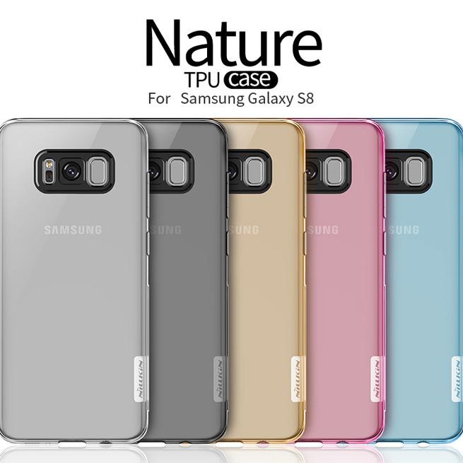 قاب ژله ای نیلکین Nillkin TPU Case Samsung Galaxy S8